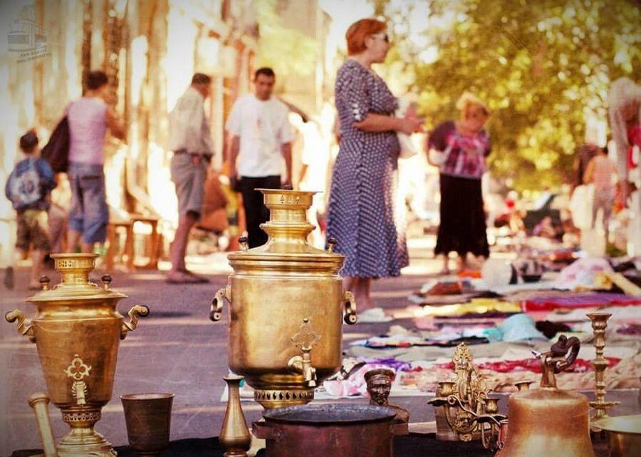 блошиный рынок староконка