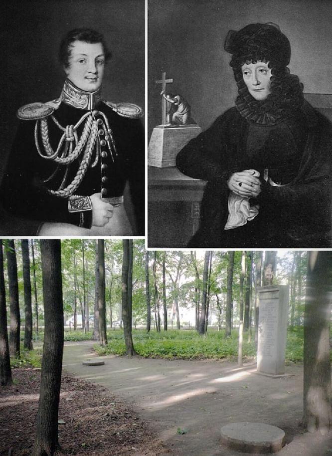Владимир Новосильцев, его матушка, всю жизнь вынужденная носить траур по сыну, и место, где в 1825 году состоялась роковая дуэль