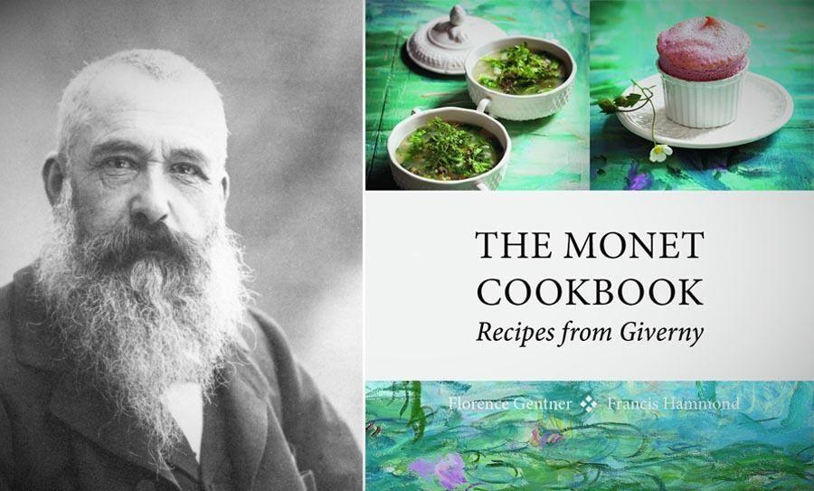 «Кулинарная книга Моне: рецепты из Живерни»