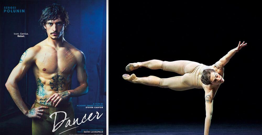 фильмы про балет и балерин
