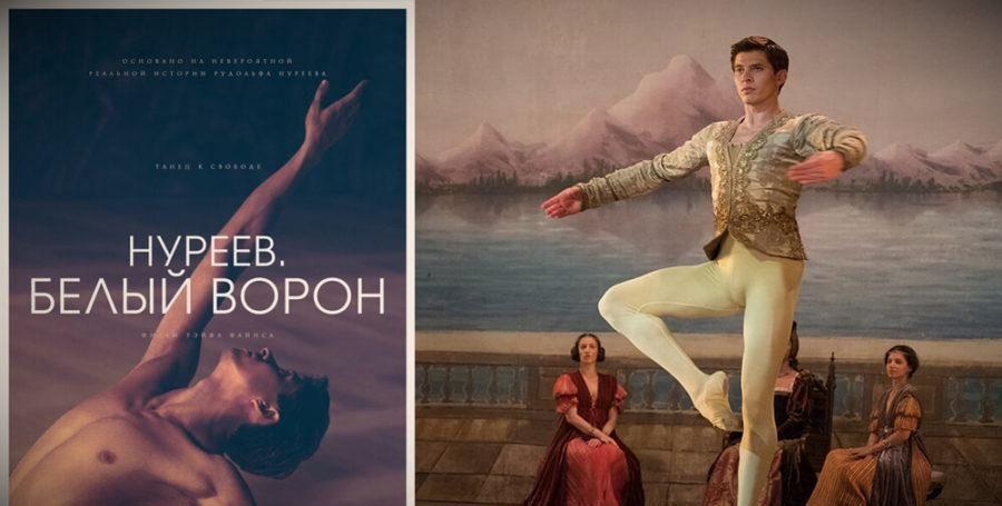 filmy pro balet i balerin2 e1565864115853