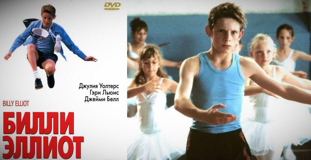 filmy pro balet i balerin4