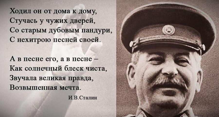 literaturnyye trudy diktatorov2