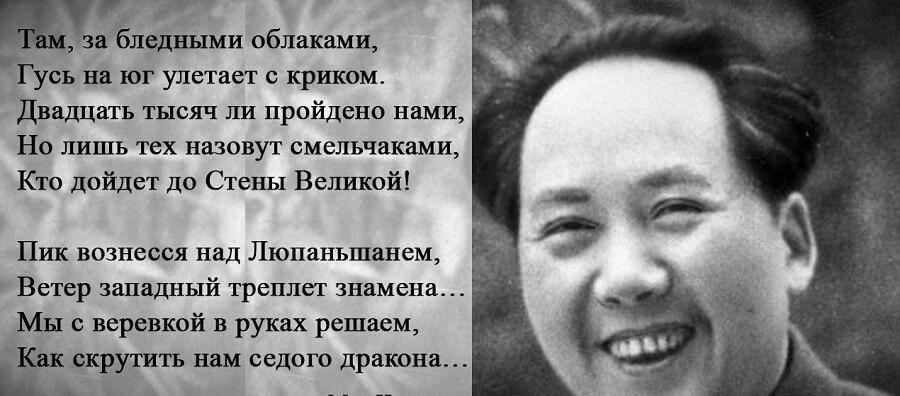 literaturnyye trudy diktatorov3