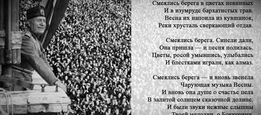 literaturnyye trudy diktatorov4