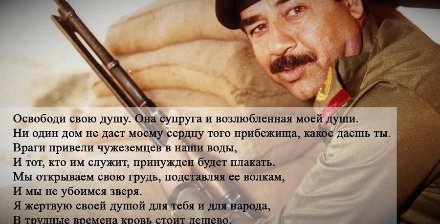 literaturnyye trudy diktatorov7