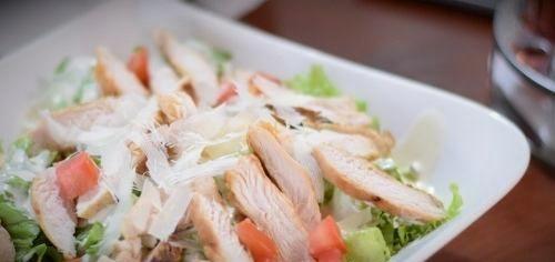 salat czezar s kuriczej