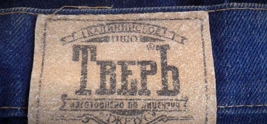 джинсы история происхождения