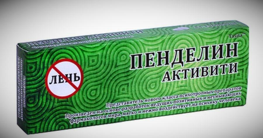 tabletki pendelin aktiviti 450x460 1